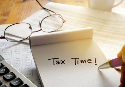 φορολογικές δηλώσεις 2017
